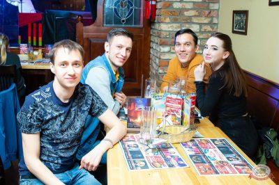 Стендап: Дедищев, Каргинов, Детков, 16 мая 2019 - Ресторан «Максимилианс» Казань - 56