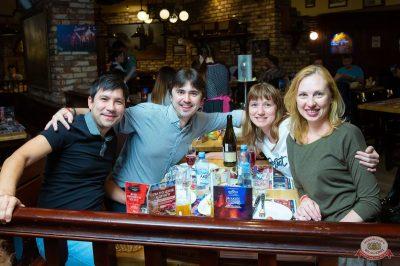 Игра престолов, 17 мая 2019 - Ресторан «Максимилианс» Казань - 17