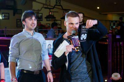 Игра престолов, 17 мая 2019 - Ресторан «Максимилианс» Казань - 21