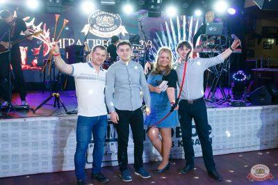 Игра престолов, 17 мая 2019 - Ресторан «Максимилианс» Казань - 22
