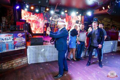 Игра престолов, 17 мая 2019 - Ресторан «Максимилианс» Казань - 24