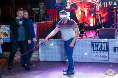 Игра престолов, 17 мая 2019 - Ресторан «Максимилианс» Казань - 26