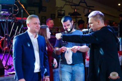 Игра престолов, 17 мая 2019 - Ресторан «Максимилианс» Казань - 28