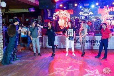 Игра престолов, 17 мая 2019 - Ресторан «Максимилианс» Казань - 30