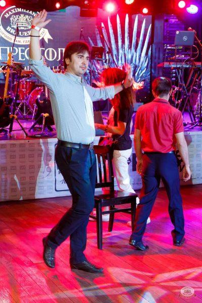 Игра престолов, 17 мая 2019 - Ресторан «Максимилианс» Казань - 32