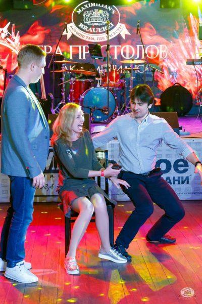 Игра престолов, 17 мая 2019 - Ресторан «Максимилианс» Казань - 34