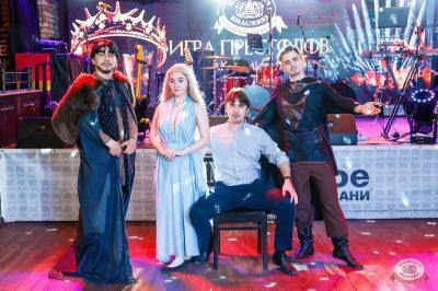 Игра престолов, 17 мая 2019 - Ресторан «Максимилианс» Казань - 35