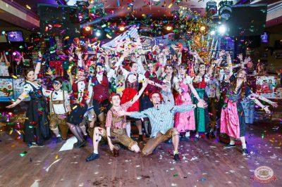 Игра престолов, 17 мая 2019 - Ресторан «Максимилианс» Казань - 37