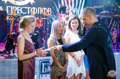 Игра престолов, 17 мая 2019 - Ресторан «Максимилианс» Казань - 38
