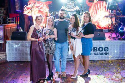 Игра престолов, 17 мая 2019 - Ресторан «Максимилианс» Казань - 40