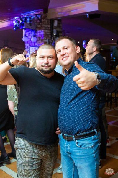 Игра престолов, 17 мая 2019 - Ресторан «Максимилианс» Казань - 45