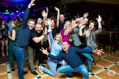 Игра престолов, 17 мая 2019 - Ресторан «Максимилианс» Казань - 46