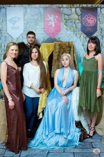 Игра престолов, 17 мая 2019 - Ресторан «Максимилианс» Казань - 5