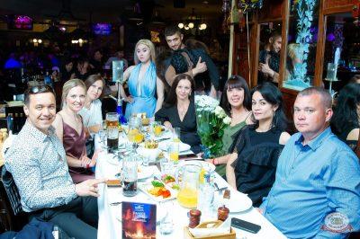 Игра престолов, 17 мая 2019 - Ресторан «Максимилианс» Казань - 50