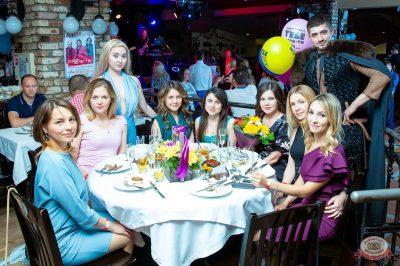 Игра престолов, 17 мая 2019 - Ресторан «Максимилианс» Казань - 52