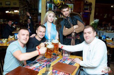 Игра престолов, 17 мая 2019 - Ресторан «Максимилианс» Казань - 54
