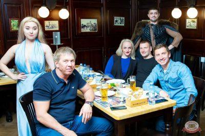 Игра престолов, 17 мая 2019 - Ресторан «Максимилианс» Казань - 55