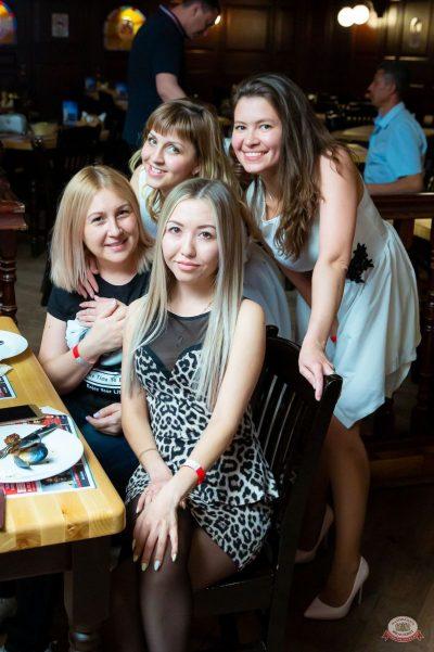 Игра престолов, 17 мая 2019 - Ресторан «Максимилианс» Казань - 61