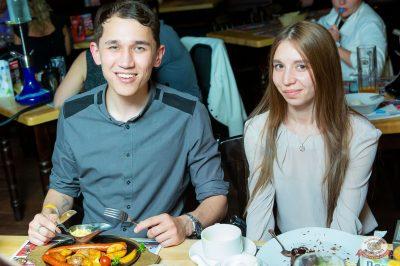 Группа «Рождество», 23 мая 2019 - Ресторан «Максимилианс» Казань - 24