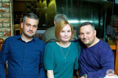 Группа «Рождество», 23 мая 2019 - Ресторан «Максимилианс» Казань - 27