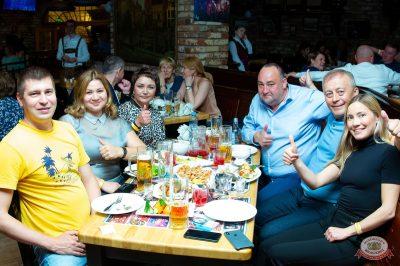 Группа «Рождество», 23 мая 2019 - Ресторан «Максимилианс» Казань - 36