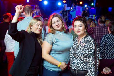 Группа «Рождество», 23 мая 2019 - Ресторан «Максимилианс» Казань - 38