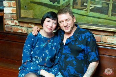 Группа «Рождество», 23 мая 2019 - Ресторан «Максимилианс» Казань - 41