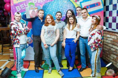 Вечеринка «Ретро FM», 24 мая 2019 - Ресторан «Максимилианс» Казань - 1