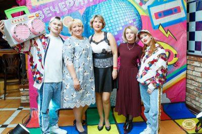 Вечеринка «Ретро FM», 24 мая 2019 - Ресторан «Максимилианс» Казань - 12