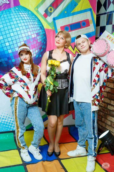 Вечеринка «Ретро FM», 24 мая 2019 - Ресторан «Максимилианс» Казань - 13