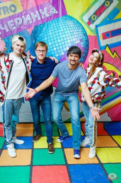 Вечеринка «Ретро FM», 24 мая 2019 - Ресторан «Максимилианс» Казань - 14