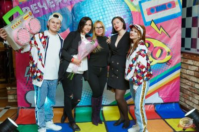Вечеринка «Ретро FM», 24 мая 2019 - Ресторан «Максимилианс» Казань - 15