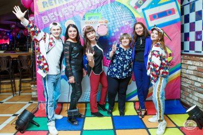 Вечеринка «Ретро FM», 24 мая 2019 - Ресторан «Максимилианс» Казань - 2