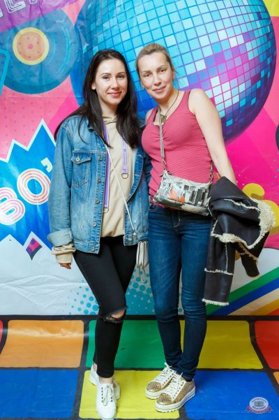 Вечеринка «Ретро FM», 24 мая 2019 - Ресторан «Максимилианс» Казань - 20