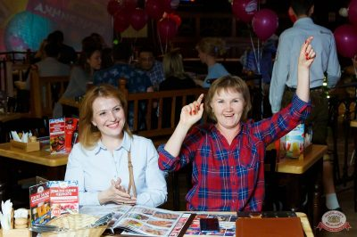 Вечеринка «Ретро FM», 24 мая 2019 - Ресторан «Максимилианс» Казань - 22