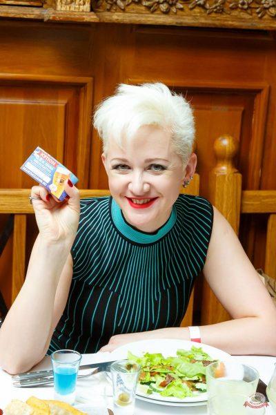 Вечеринка «Ретро FM», 24 мая 2019 - Ресторан «Максимилианс» Казань - 24
