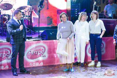 Вечеринка «Ретро FM», 24 мая 2019 - Ресторан «Максимилианс» Казань - 25