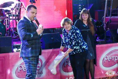 Вечеринка «Ретро FM», 24 мая 2019 - Ресторан «Максимилианс» Казань - 28