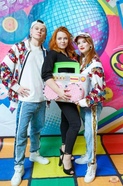 Вечеринка «Ретро FM», 24 мая 2019 - Ресторан «Максимилианс» Казань - 3