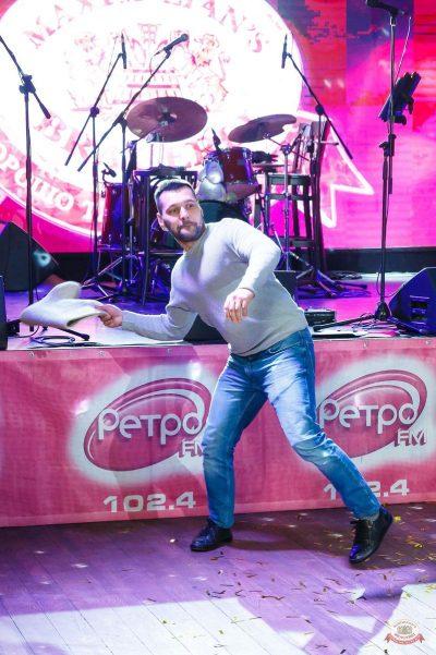 Вечеринка «Ретро FM», 24 мая 2019 - Ресторан «Максимилианс» Казань - 31