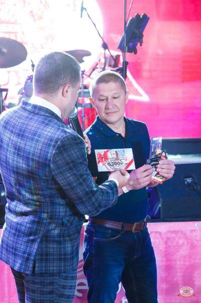 Вечеринка «Ретро FM», 24 мая 2019 - Ресторан «Максимилианс» Казань - 33