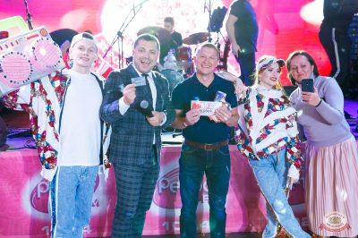 Вечеринка «Ретро FM», 24 мая 2019 - Ресторан «Максимилианс» Казань - 34