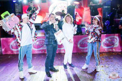 Вечеринка «Ретро FM», 24 мая 2019 - Ресторан «Максимилианс» Казань - 36