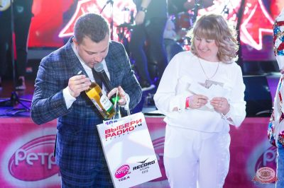 Вечеринка «Ретро FM», 24 мая 2019 - Ресторан «Максимилианс» Казань - 37