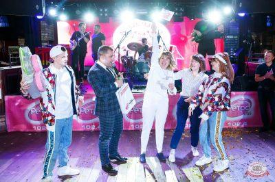 Вечеринка «Ретро FM», 24 мая 2019 - Ресторан «Максимилианс» Казань - 38
