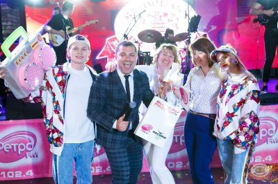 Вечеринка «Ретро FM», 24 мая 2019 - Ресторан «Максимилианс» Казань - 40