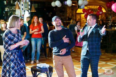 Вечеринка «Ретро FM», 24 мая 2019 - Ресторан «Максимилианс» Казань - 41