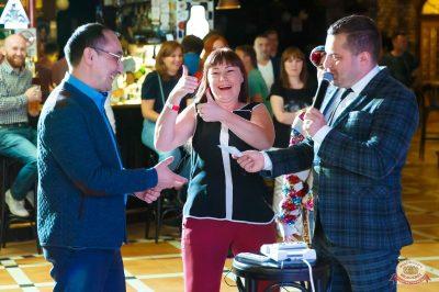 Вечеринка «Ретро FM», 24 мая 2019 - Ресторан «Максимилианс» Казань - 42