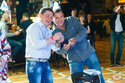 Вечеринка «Ретро FM», 24 мая 2019 - Ресторан «Максимилианс» Казань - 47