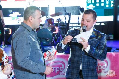 Вечеринка «Ретро FM», 24 мая 2019 - Ресторан «Максимилианс» Казань - 48